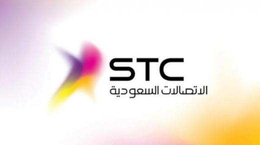شركة الاتصالات السعودية توفر وظائف شاغرة لحملة البكالوريوس بالرياض