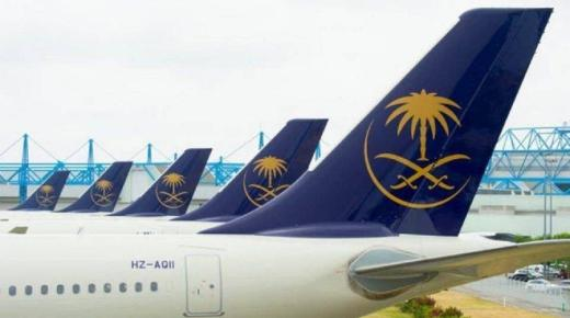 شروط السماح بنقل العائدين إلى المملكة عبر الخطوط السعودية