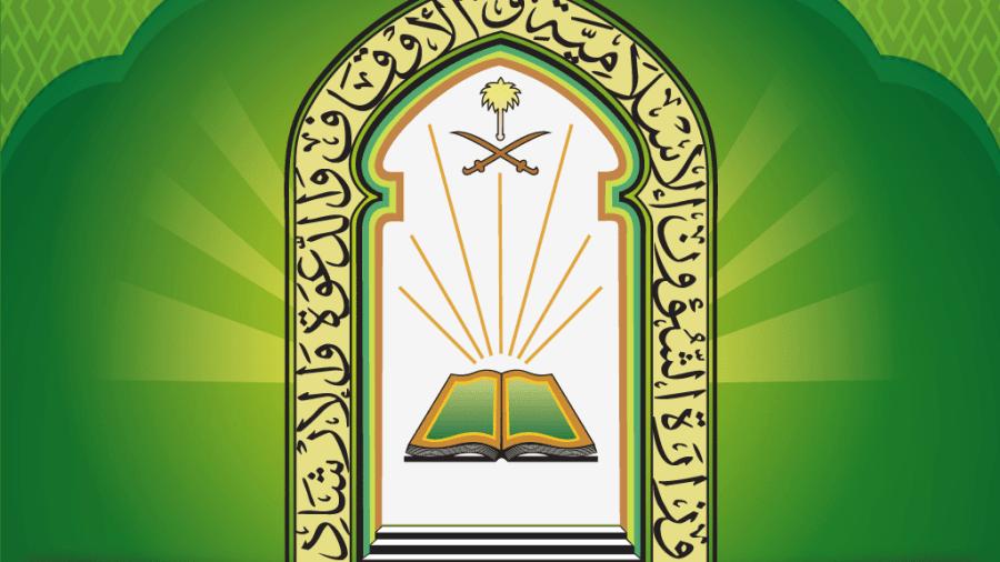 معلومات عن وظيفة مراقب مساجد وراتبها