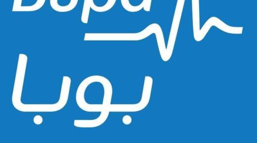 شركة بوبا العربية تعلن عن برنامج تدريبي بمجال المحاسبة والمالية بالرياض وجدة