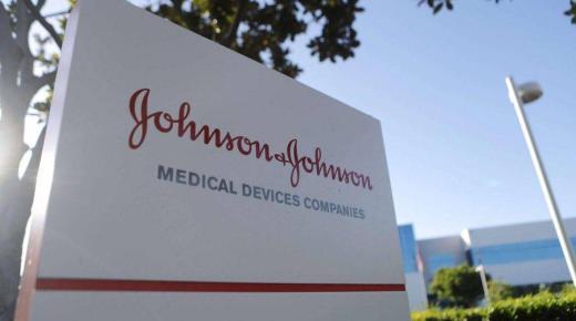 شركة جونسون آند جونسون توفر وظائف شاغرة في 5 مدن بالمملكة