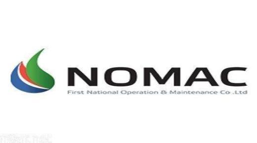 شركة نوماك توفر 8 وظائف هندسية وتقنية لحملة الدبلوم فما فوق برابغ
