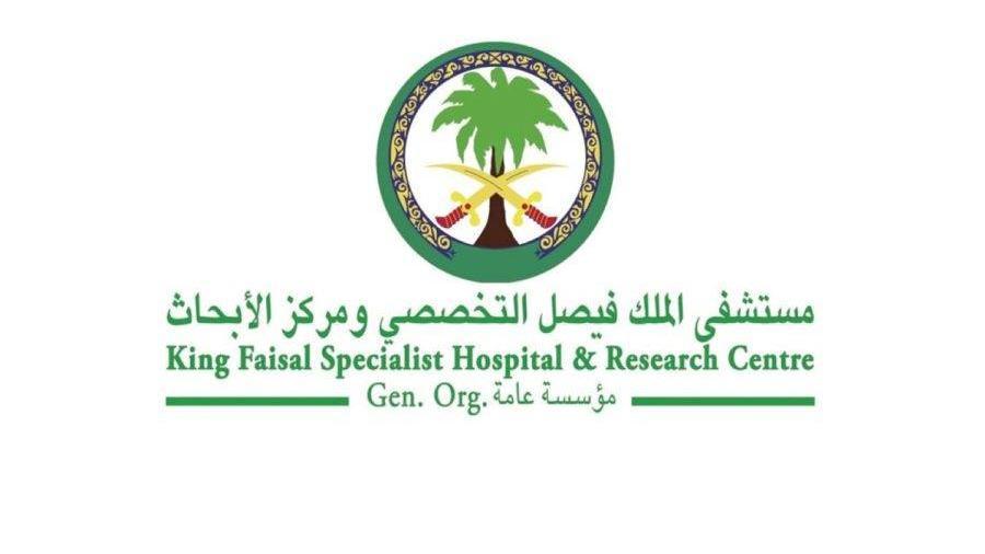 يوفر 88 وظيفة للعمل في المستشفى التخصصي بالرياض وجدة والمدينة المنورة
