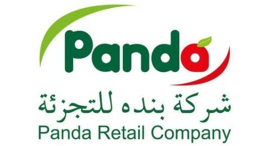 شركة بنده للتجزئة توفر وظائف تقنية وإدارية شاغرة بمحافظة جدة