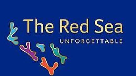 شركة البحر الأحمر للتطوير توفر وظائف قيادية شاغرة بمدينة الرياض
