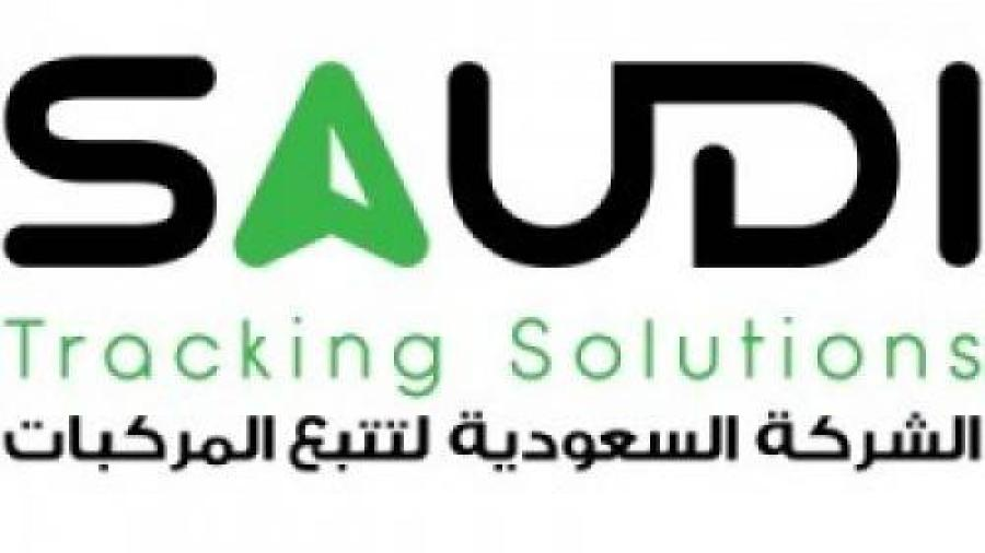 وظائف ادارية للرجال والنساء في الشركة السعودية لتتبع المركبات لحملة البكالوريوس في الخبر 1442 هـ