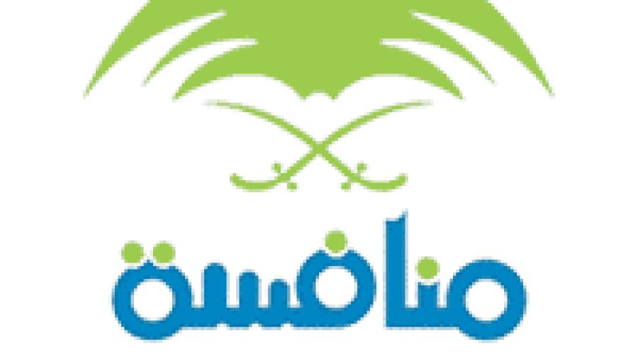 توفر وظائف تقنية في الهيئة العامة للمنافسة شاغرة لحملة البكالوريوس بالرياض