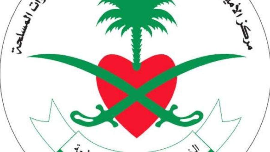 مركز الأمير سلطان لمعالجة أمراض وجراحة القلب يوفر وظائف صحية شاغرة