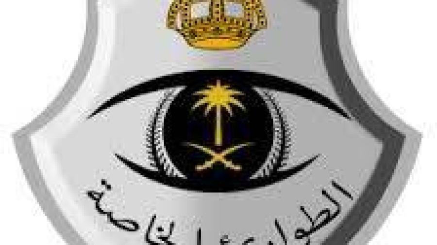 سلم رواتب قوات الطوارئ الخاصة رتبة جندي فما فوق 1441