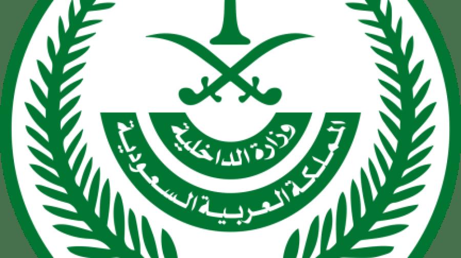 طبيعة عمل القوات الخاصة للأمن الدبلوماسي