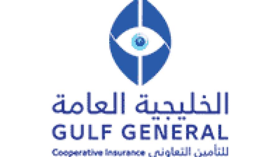 توفر وظيفة تقنية في الشركة الخليجية العامة للتأمين التعاوني بجدة