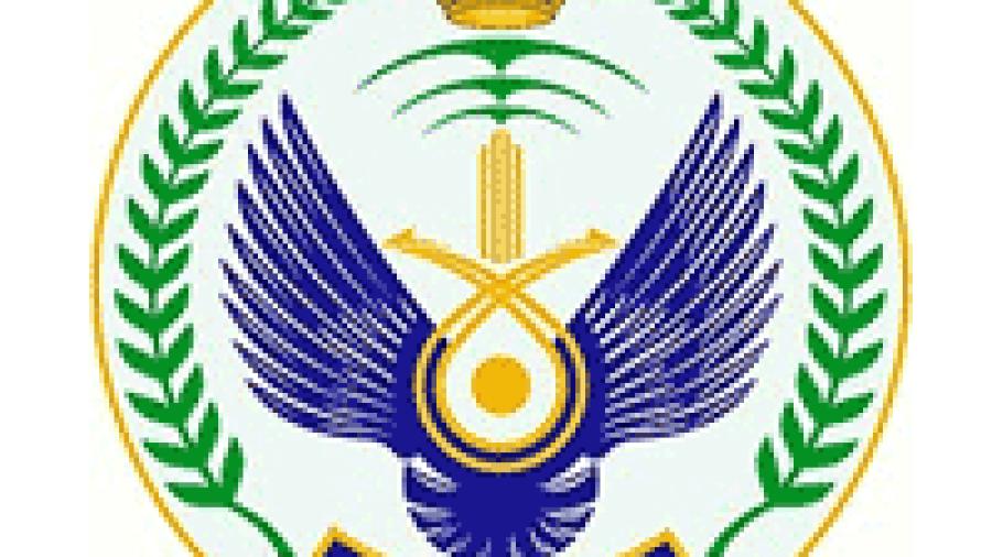 فتح باب القبول والتسجيل برتبة (رقيب – رقيب وكيل – عريف – جندي أول – جندي) بالقيادة العامة لطيران الأمن