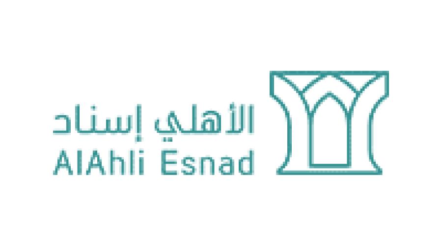 توفر 20 وظيفة في شركة الأهلي إسناد لحملة الثانوية العامة بمحافظة جدة
