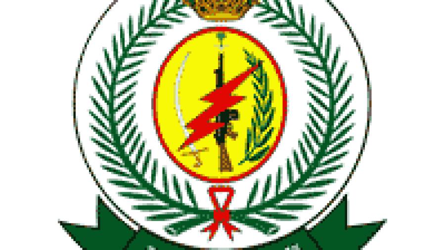 تعلن قوات الأمن الخاصة إعادة جدولة مواعيد المتقدمين على الوظائف العسكرية