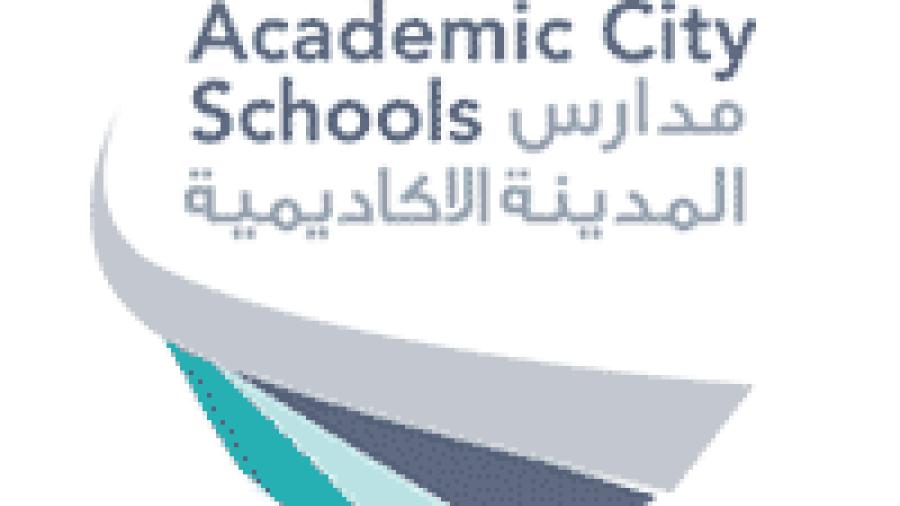 توفر وظيفة تعليمية شاغرة في مدارس المدينة الأكاديمية للنساء بالرياض