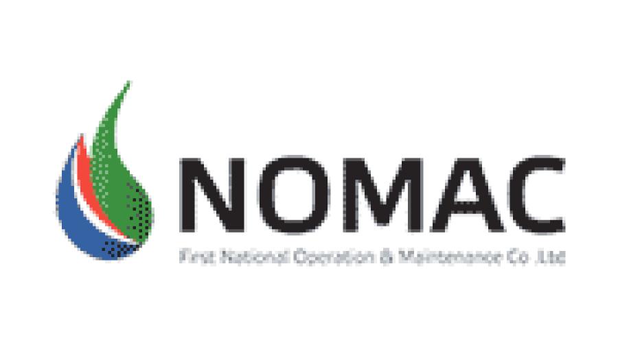 الشركة الوطنية الأولى للتشغيل توفر 9 وظائف هندسية وفنية وإدارية