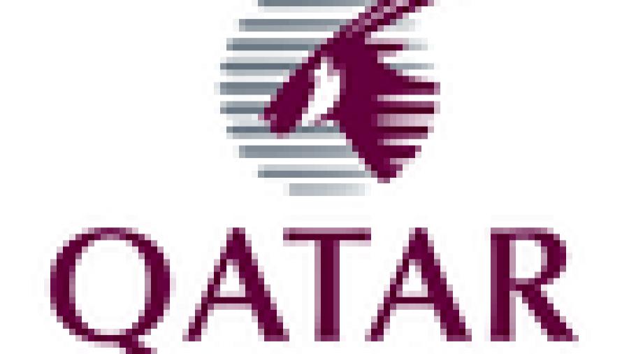 الخطوط الجوية القطرية توفر وظيفة مدير خدمات المطار شاغرة