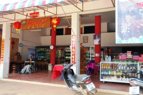 Tee-Shop in Ban Doi Wawee, Nordthailand