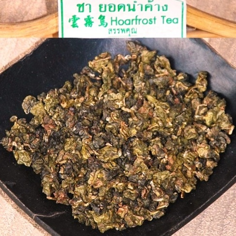 "Doi Mae Salong Winterernte des Jin Xuan Oolong Nr. 12 (""Raureif-Oolong"")"