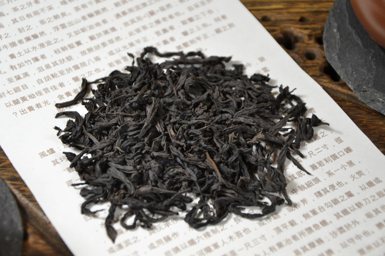 Spring Zheng Shan Imperial Grade Rou Gui Wuyi Rock Yancha Oolong