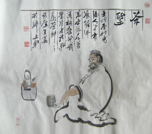"""Lu Yu, Autor des """"Cha Ching"""", einem Meilenstein in der Geschichte von Tee als Getränk"""