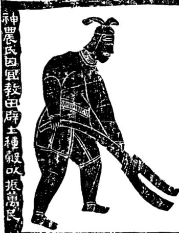 """Shennong - """"The Divine Farmer"""" und """"Ruler of the 5 Grains"""", in einer Darstellugn aus der Zeit der Han-Dynastie"""
