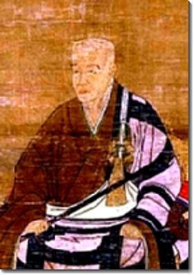 Eisei - japanischer Zen-Mönch, der den Tee von China nach Japan brachte