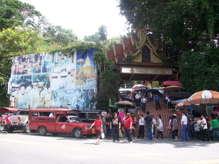 Entrance to the Doi Suthep temple in Chiangmai, Thailand