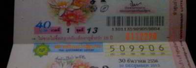 thai lottery ticket - 30 december 2013 results