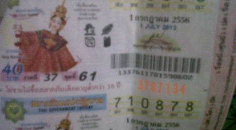 Thai lottery results 1 June 2014 check online