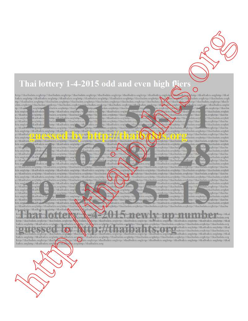 Thai lottery 1-4-2015 newly up numbers