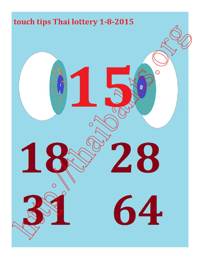 Thai lottery 1-8-2015 touch tips