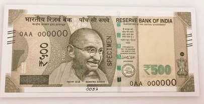 new-500-rupees-note