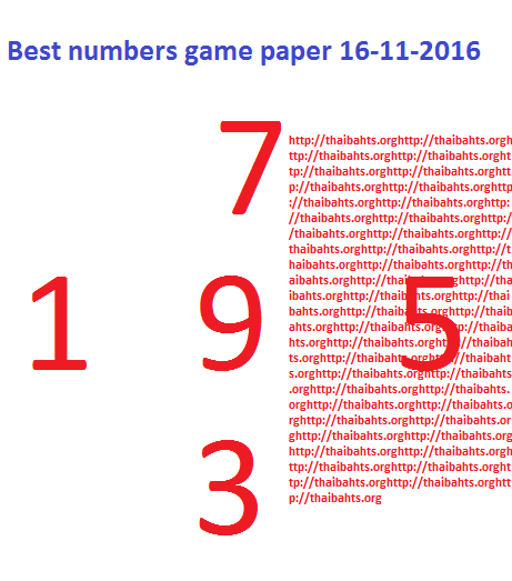 thai-lottery-best-game-paper-16-11-2016