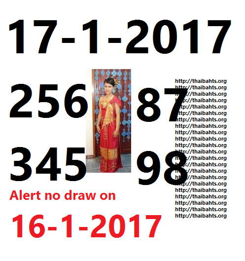 Final Chart route rumble tips Thai lottery 17.1.2017