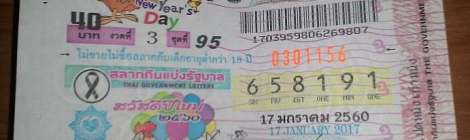 Thai lottery ticket proof of no draw on 16-1-2017