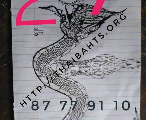 New tip paper 1-7-2017 Thai lottery tip papers