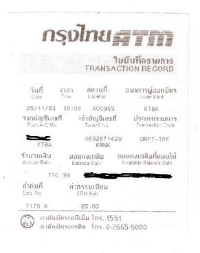 6. банк (4)