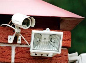 наружняя камера видеонаблюдения thaichata.ru