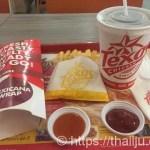 バンコクで大人気のファストフード【Texas Chicken@Siam Kit】※日本未上陸