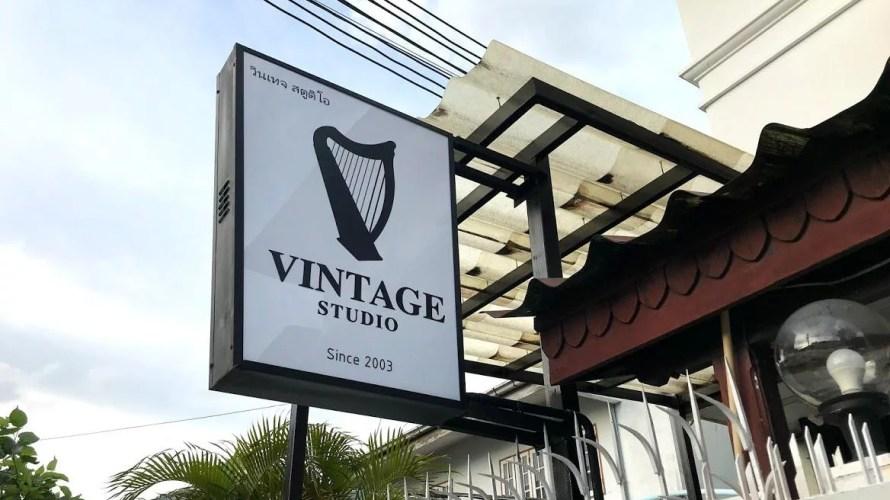 バンコクで音楽制作が格安でできるレコーディングスタジオ【Vintage studio@ウドムスック27】