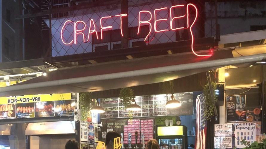 ビール好きじゃない人とも楽しめるプラカノン ソイ3 のCRAFT BEER Bar 「CRAFTPITAL」が素敵