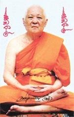 Luang Por Lum Wat Sammakee Dhamma
