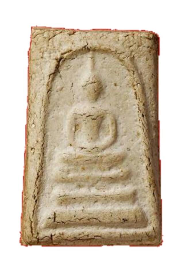 Pra Somdej Wat Bang Khun Prohm 2509 BE