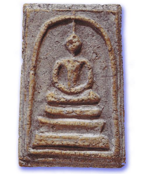 Pra Somdej Wat Rakang Kositaram Pim Gaes Talu Sum