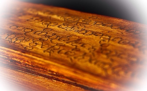 Ancient grimoire, with magical sorcery texts in Khmer Sanskrit