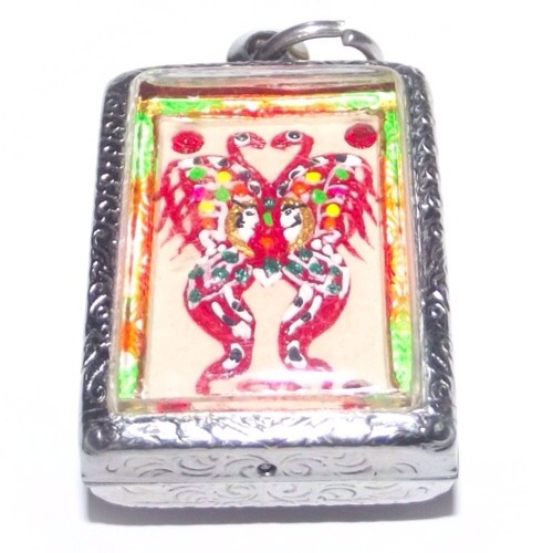 The amulet was released in the year 2553