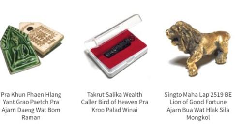 Thailand-Amulet.Com Store Latest Amulets