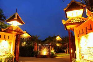 Wanida villas garden resort thumbnail