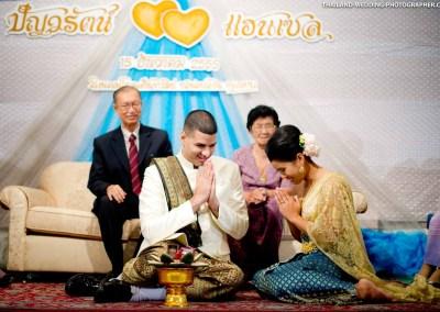 Golden Tulip Sovereign Rama 9
